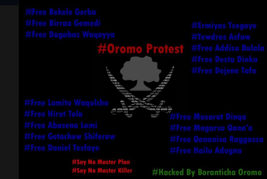 Oromo hacker